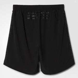 Adidas Shorts Supernova