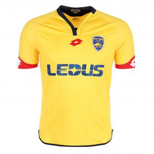 Lotto Maillot de Match Home FCSM   16/17