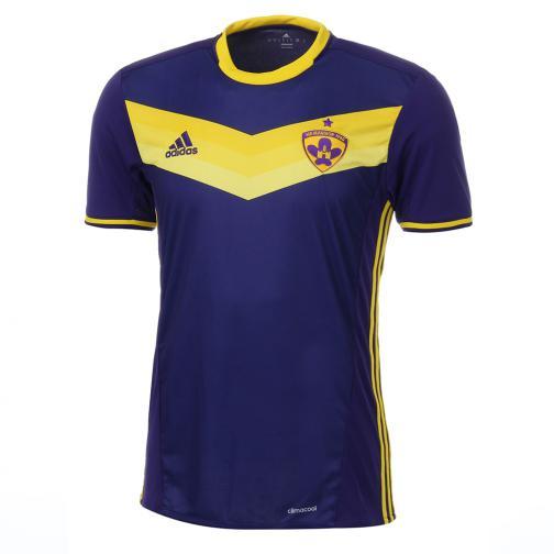 Adidas Maillot De Match Home Nk Maribor   16/17 collegiate purple/yellow