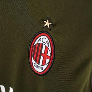 Adidas Maillot De Match Third Milan Enfant  16/17