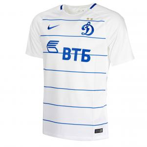 Nike Maillot de Match Home & Away Dynamo Moscow   17/18